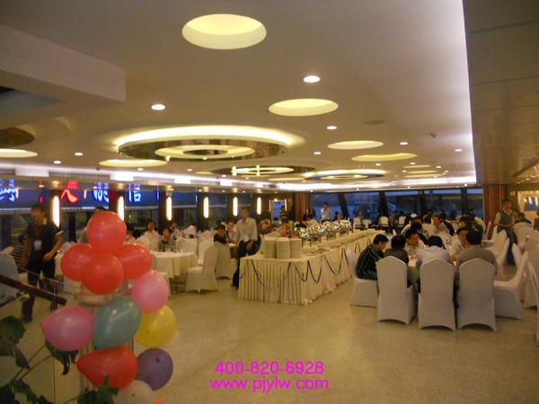 浦江游览船餐 中国人寿号1楼自助餐